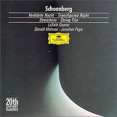 Schoenberg : Transfigured NightㆍString Trio : LaSalle Quartet