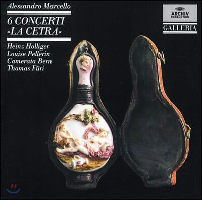 Heinz Holliger / Louise Pellerin 마르첼로: 6개 오보에 협주곡 (Marcello: La Cetra Concertos)