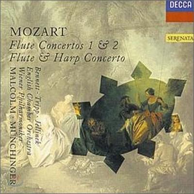 모차르트 : 플룻 협주곡 1,번 - 베넷