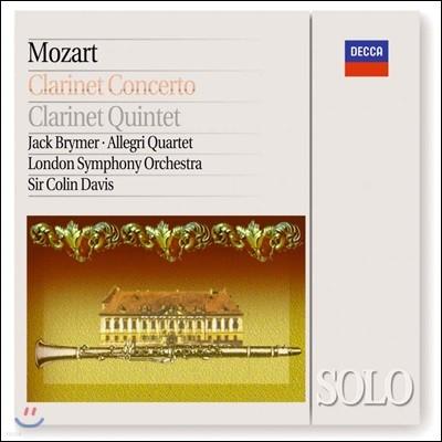 Jack Brymer 모차르트: 클라리넷 협주곡, 5중주 (Mozart: Clarinet Concerto K. 522, Clarinet Quintet K. 581) 잭 브리머, 콜린 데이비스