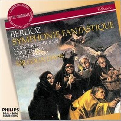 Colin Davis 베를리오즈 : 환상 교향곡 - 콜린 데이비스 (Berlioz: Symphonie Fantastique)