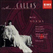 벨리니 : 노르마 (하이라이트) - 마리아 칼라스