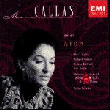 Verdi : Aida (Highlight) : CallasㆍSerafin