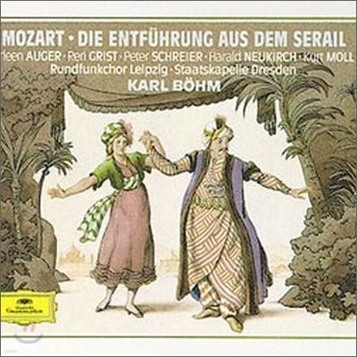 Karl Bohm 모차르트: 후궁으로부터의 탈출 (Mozart : Die Entfuhrung aus dem Serail K384)