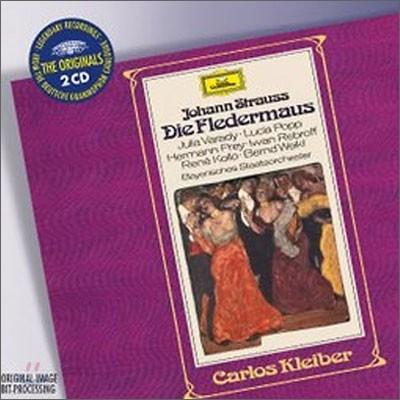 Carlos Kleiber 요한 슈트라우스 : 박쥐 (J.Strauss : Die Fledermaus) 카를로스 클라이버