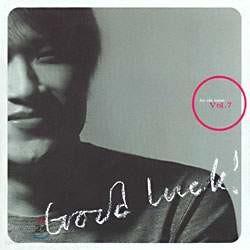 안치환 7집 - Good Luck!