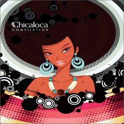 ChicaLoca Compilation