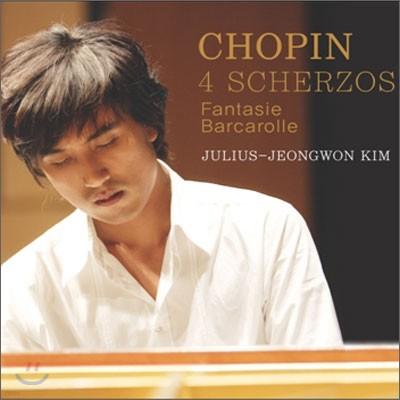 쇼팽 : 4개의 스케르초, 판타지, 뱃노래 - 김정원