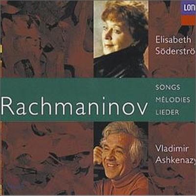 Rachmaninov : The Songs : Elisabeth SoderstromㆍVladimir Ashkenazy