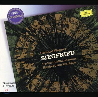 Helga Dernesch 바그너: 지크프리트 (Wagner: Siegfried)