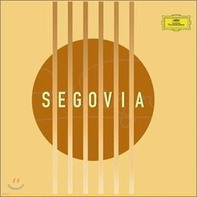 Andres Segovia 안드레아스 세고비아 컬렉션 (The Segovia Collection)