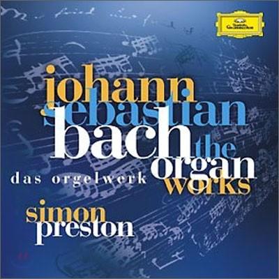 Simon Preston 바흐 : 오르간 작품 전집 (Bach : The Organ Works) 사이먼 프레스톤
