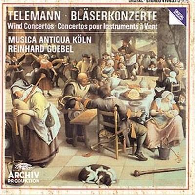 Reinhard Goebel 텔레만: 관악 협주곡 (Telemann: Wind Concertos) 라인하르트 괴벨
