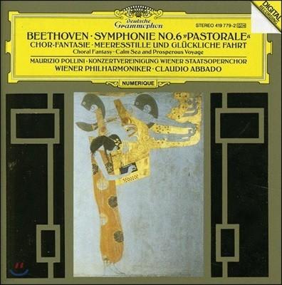 Claudio Abbado / Maurizio Pollini 베토벤: 교향곡 6번 '전원', 피아노 환상곡 (Beethoven: Symphonie No.6 Pastorale, Fantasia for Piano & Orchestra) 클라우디오 아바도 / 마우리치오 폴리니