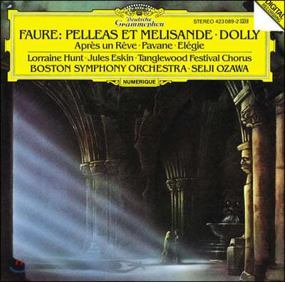Seiji Ozawa 포레: 펠리아스와 멜리장드 등 관현악곡집 (Faure: Pelleas et Melisande etc.)