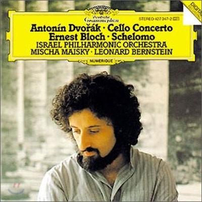 Dvorak : Cello Concerto / Bloch: Schelomo : Mischa MaiskyㆍLeonard Bernstein