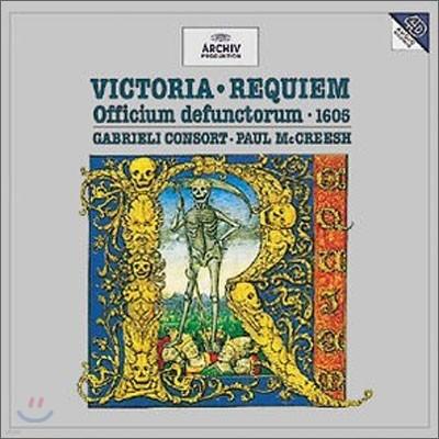 Victoria : Requiem : Paul McCreesh