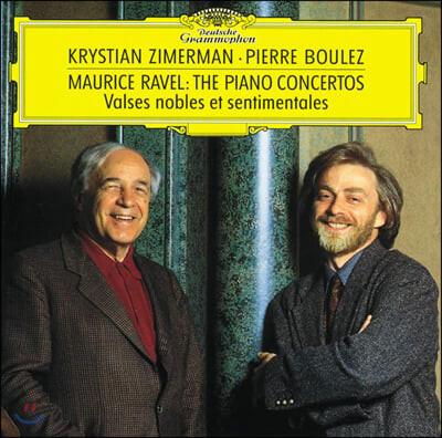 Pierre Boulez / Krystian Zimerman 라벨 : 피아노 협주곡 - 침메르만, 불레즈