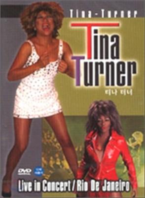 Tina Turner - Live In ConcertㆍRio De Janeiro