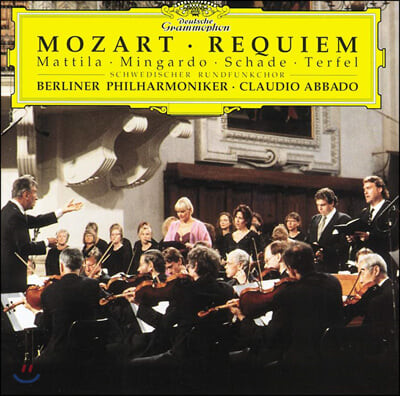 Claudio Abbado 모차르트: 레퀴엠 (Mozart: Requiem)