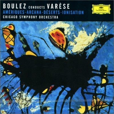 Pierre Boulez 에드가 바레즈: 작품집 - 피에르 불레즈 (Varese: Ameriques, Arcana, Deserts, Ionisation)