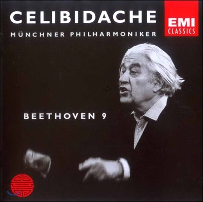 베토벤 : 교향곡 9번 '합창' - 첼리비다케
