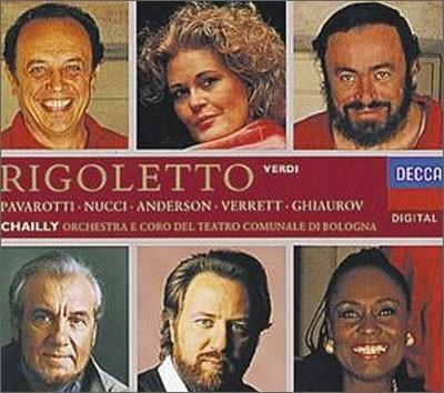 베르디 : 리골레토 - 파바로티, 레오 누치, 앤더슨, 샤이