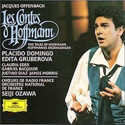 Seiji Ozawa 오펜바흐 : 호프만의 이야기 - 오자와, 도밍고, 그루베로바 (Offenbach : Les Contes D'Hoffmann)