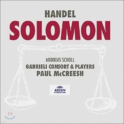Handel : Solomon : Paul McCreesh