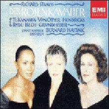 R.Strauss : Der Rosenkavalier : HendricksㆍKanawㆍOtterㆍHaitink