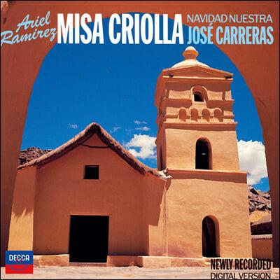 Jose Carreras 라미레즈 : 미사 크리올라 - 호세 카레라스