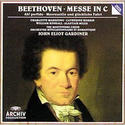 John Eliot Gardiner 베토벤: 미사 C장조 (Beethoven: Messe in C)