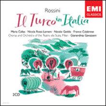 Rossini : Il Turco In Italia : Maria CallasㆍNicolai GeddaㆍGianandrea Gavazzeni
