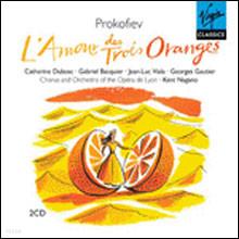 Prokofiev : The Love for Three Oranges Op.33 : Kent Nagano