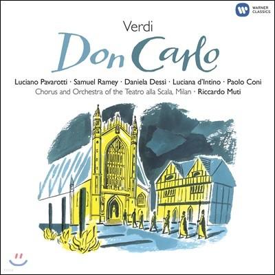 Luciano Pavarotti / Riccardo Muti 베르디: 돈 카를로 - 루치아노 파바로티, 라 스칼라, 리카르도 무티 (Verdi: Don Carlo)