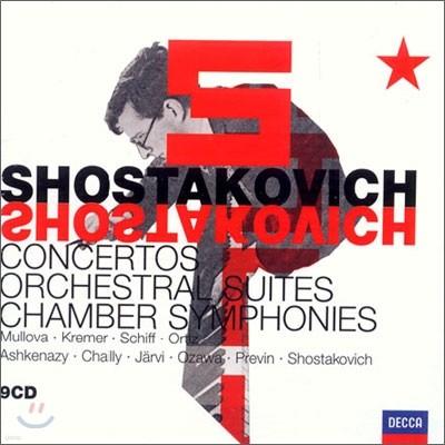 쇼스타코비치: 관현악, 실내악, 협주곡 작품집 (Shostakovich: Orchestral Music - Concertos, Orchestral Suites, Chamber Symphonies & other pieces)