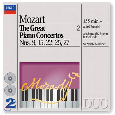 Alfred Brendel 모차르트 : 피아노 협주곡 명곡 2집 (Mozart: The Great Piano Concertos Vol. 2)