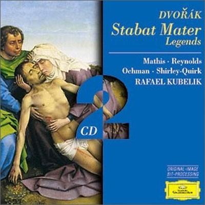 Rafael Kubelik 드보르작: 스타바트 마테르, 전설 - 라파엘 쿠벨릭 (Dvorak: Stabat Mater, Legends)