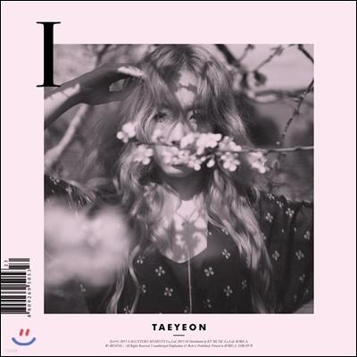 태연 (Taeyeon) - 미니앨범 1집 : I (아이)