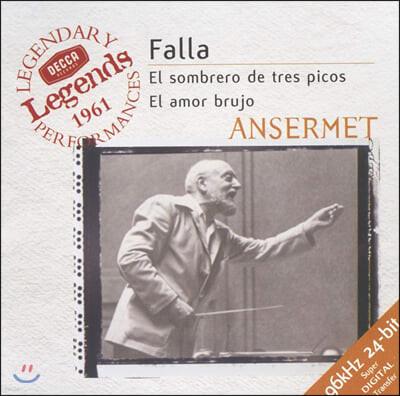 Ernest Ansermet 파야: 발레 모음곡 `사랑의 마법사 등 - 앙세르메 (Falla: Ballet Suites)
