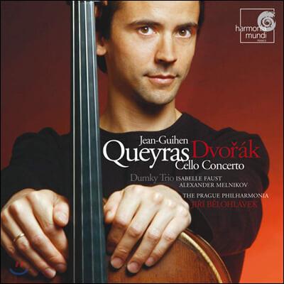 Jean-Guihen Queyras 드보르작: 첼로 협주곡, 트리오 4번 '둠키' - 장 귀앙 케라스 (Antonin Dvorak: Cello Concerto Op.104