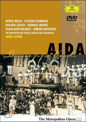 Aprile Millo 베르디: 아이다 (Verdi: Aida)
