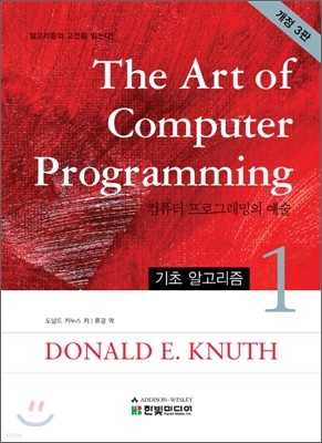 The art of computer programming 1