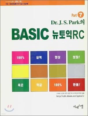 Dr. J.S. Park의 BASIC 뉴토익 RC Part 7