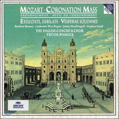 Barbara Bonney 모차르트: 대관식 미사, 엑슐타테 주빌라테 (Mozart: Exsultate, jubilate)