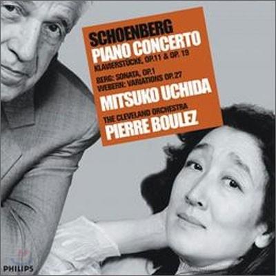 Mitsuko Uchida / Pierre Boulez 쇤베르크 : 피아노 협주곡 / 베르크: 소나타, Op. 1 / 베베른: 변주곡, Op. 27 (Schoenberg : Piano Concerto / Berg : Sonata / Webern : Variations)