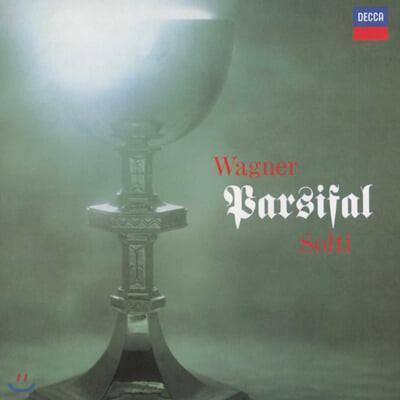 Dietrich Fischer-Dieskau 바그너: 파르지팔 (Wagner: Parsifal)