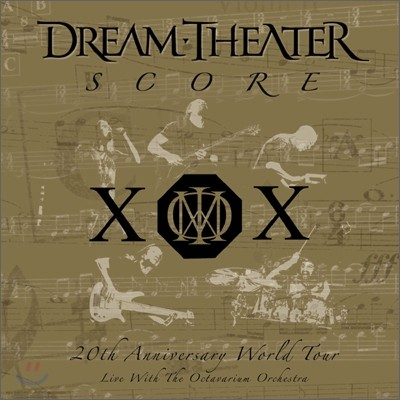 Dream Theater - 20th Anniversary World Tour Live with the Octavarium Orchestra (Deluxe Edition)