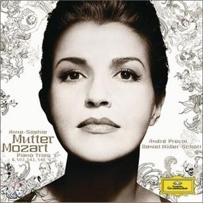 Anne-Sophie Mutter 모차르트: 피아노 삼중주 (Mozart: Piano Trios KV 502ㆍ542ㆍ548)