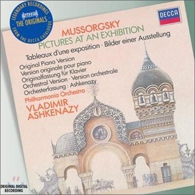 Vladimir Ashkenazy 무소르그스키: 전람회의 그림 [관현악 버전 + 피아노 독주 버전] (Mussorgsky : Pictures At An Exhibition)